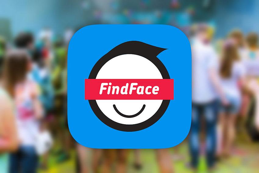 FindFace приложение, которое находит человека в социальных сетях по лицу