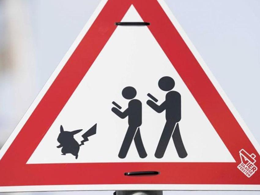 Дорожный знак ловля покемонов