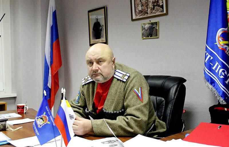 Петербургские казаки запрещают играть в Покемон Гоу