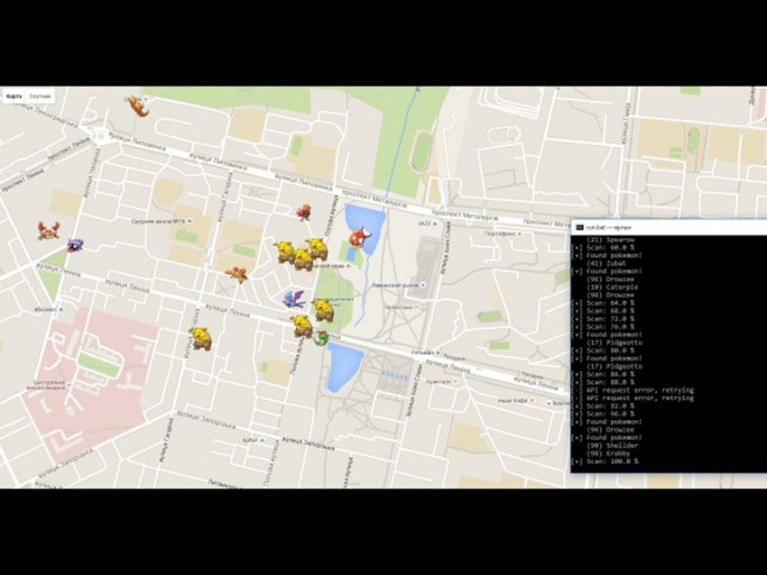 Покемон го карта с покемонами