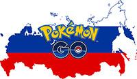 Покемоны в России - когда уже