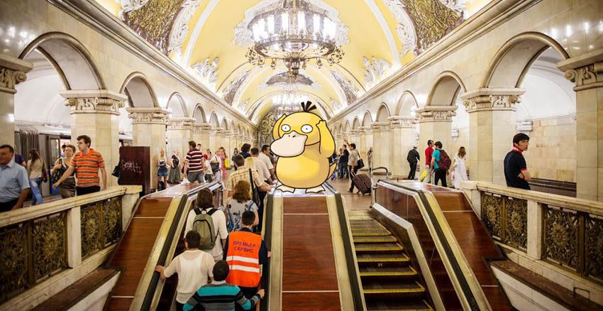 В Московском метро ловить покемонов разрешено