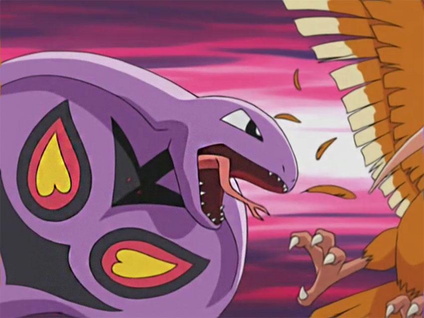 Arbok Pokemon GO атака покемона Арбок
