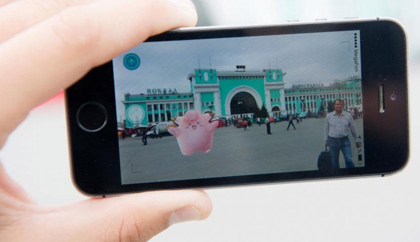 Новосибирской компании требуется ловец покемонов