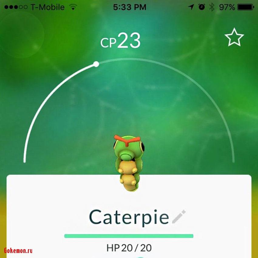 pokemon go Катерпи - атаки покемона