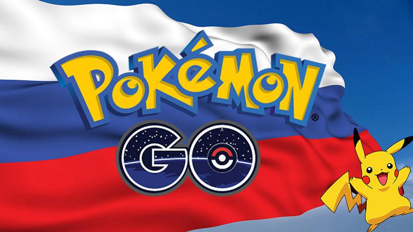 Дата выхода в России Pokemon Go