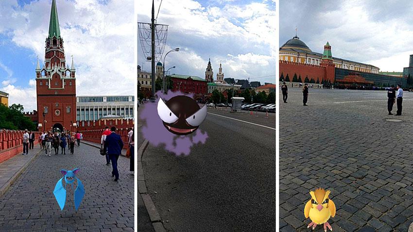 Покемоны в центре Москвы - где можно их найти