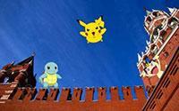 Покемоны в России