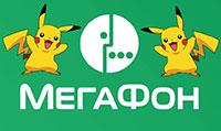 Сотовые операторы готовятся к выходу официального Покемон Го
