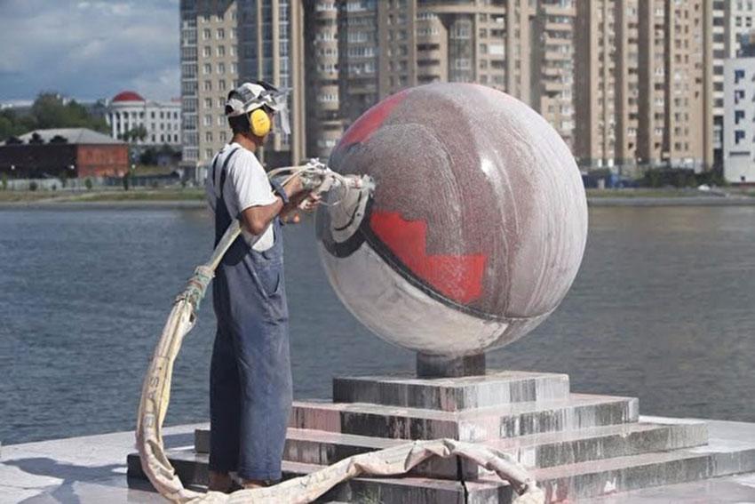 Власти Екатеринбурга приказали убрать покебол