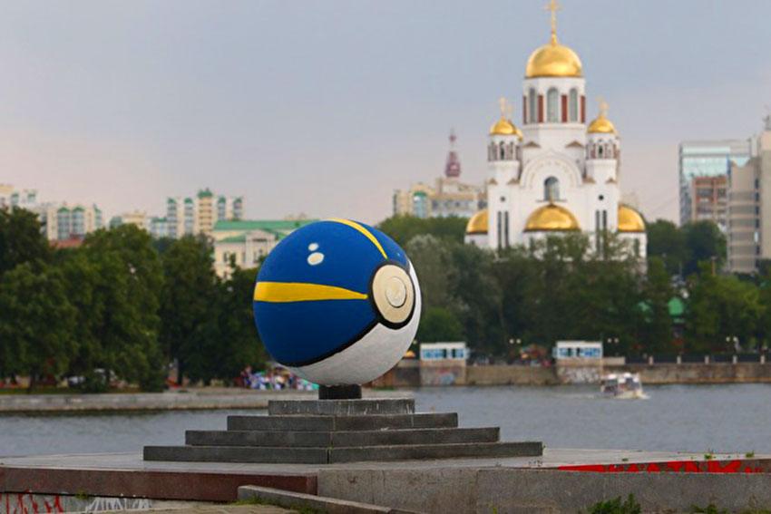 Второй покебол в Екатеринбурге