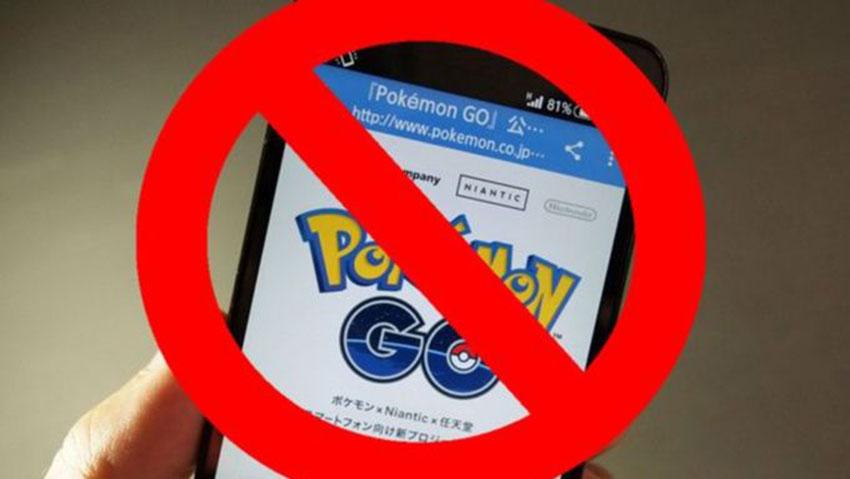 Запрет pokemongo