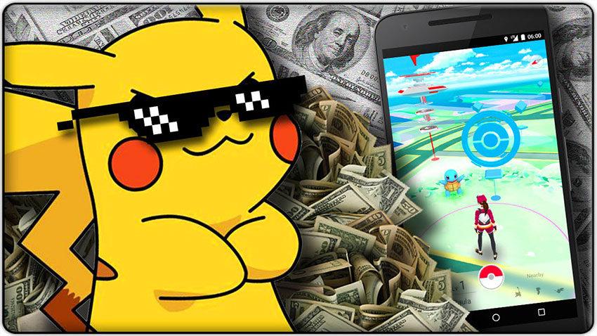 Как зарабатывают на Покемон Го