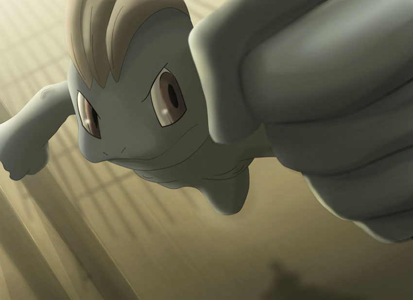 Machop pokemon