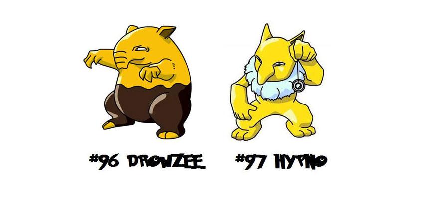 Эволюция Hypno